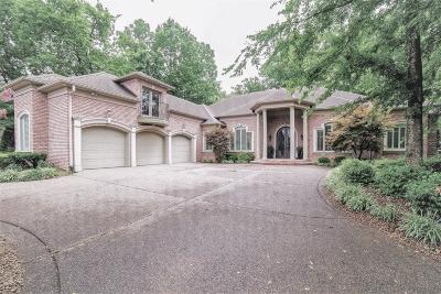 Sumner County Single Family Home For Sale: 788 Plantation Way