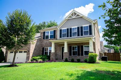 Hermitage Single Family Home Active Under Contract: 2100 Chance Ct
