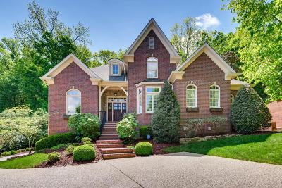 Brentwood  Single Family Home For Sale: 710 Ashley Run