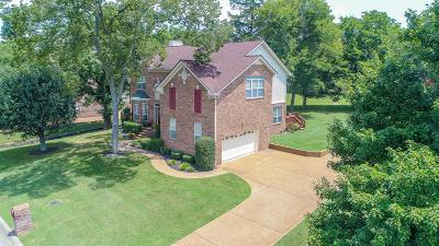 Brentwood  Single Family Home Active Under Contract: 5584 Saddlewood Ln