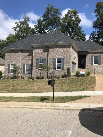 Berry Hill Single Family Home For Sale: 164 Cobbler Cir #90