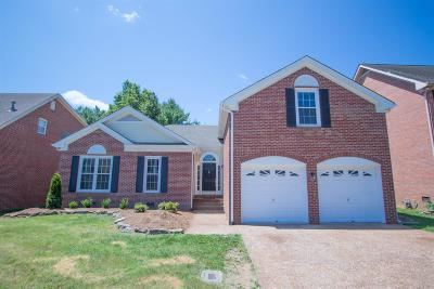Fieldstone Farms Single Family Home For Sale: 176 Crestfield Pl