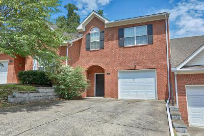 Goodlettsville Condo/Townhouse For Sale: 225 Wyndom Ct