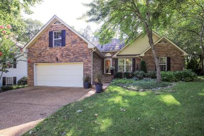 Sumner County Single Family Home Active Under Contract: 112 Bentree Dr