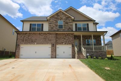 Single Family Home For Sale: 114 Griffey Estates