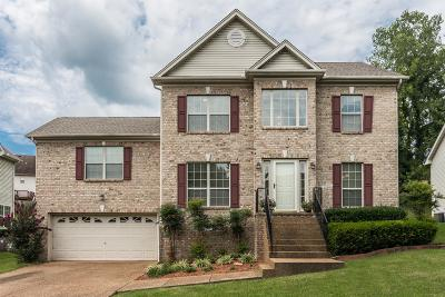 Goodlettsville Single Family Home For Sale: 110 Marshall Greene Cir