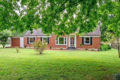 Columbia Single Family Home For Sale: 404 Experiment Ln