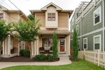 Salemtown Single Family Home For Sale: 1808A 7th Avenue North