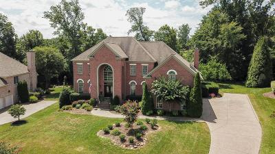 Brentwood  Single Family Home For Sale: 103 Governors Way