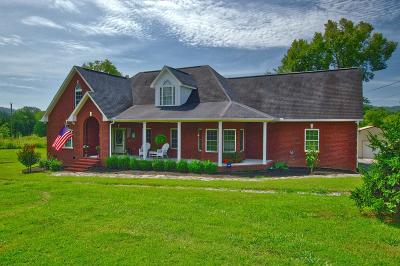 Auburntown TN Single Family Home Active Under Contract: $375,900