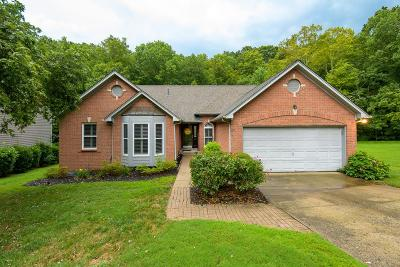 Hermitage Single Family Home Active Under Contract: 4212 New Hope Meadow Rd