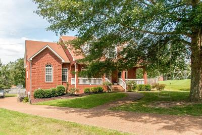 Fairview Single Family Home For Sale: 7502 Knight Ln