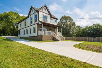 Madison Single Family Home For Sale: 913 Hospital Dr