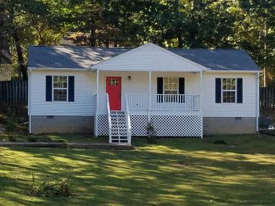 Dickson Single Family Home For Sale: 211 Nails Creek Dr