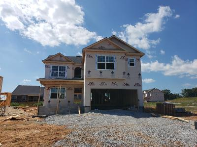 Clarksville Single Family Home For Sale: 898 Wild Elm Ct (Lot 44)
