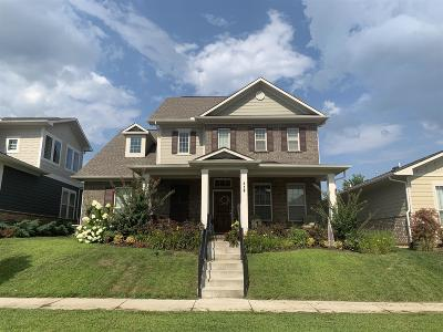 Sumner County Single Family Home For Sale: 319 Tanglewood Lane
