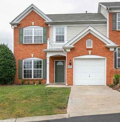 Brentwood Single Family Home For Sale: 401 Old Towne Dr