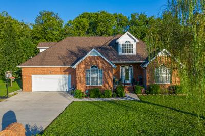 Shelbyville Single Family Home For Sale: 328 Shelby Cir