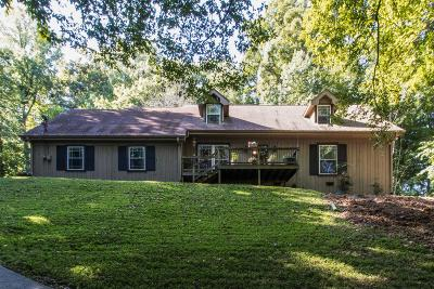 Nashville Single Family Home For Sale: 8341 Merrymount Dr