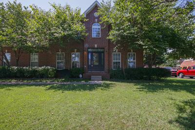 Murfreesboro Single Family Home For Sale: 1718 Benjamin Dr