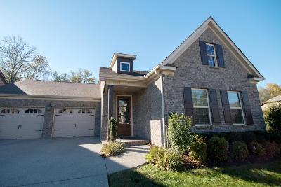 Gallatin Single Family Home For Sale: 1061 Vinings Blvd