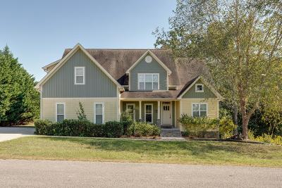 Franklin County Single Family Home For Sale: 31 Joy Cir