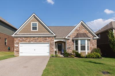 Smyrna Single Family Home For Sale: 3911 Montgomery Way