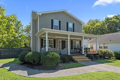 Nashville Single Family Home For Sale: 312 53rd Ave N