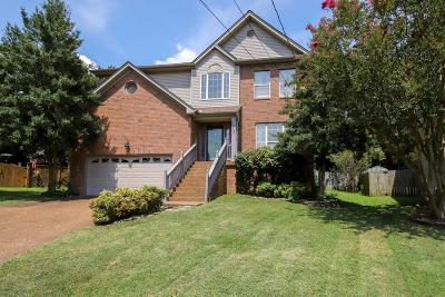Sumner County Single Family Home For Sale: 106 Dover Ct