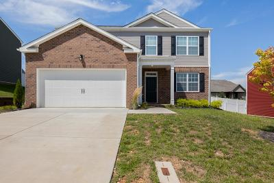 Montgomery County Single Family Home For Sale: 212 Autumn Terrace Ln