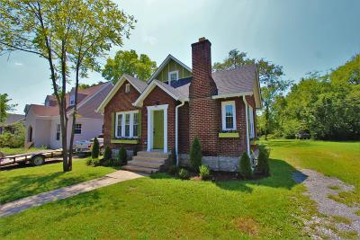 Wilson County Single Family Home For Sale: 214 Cumberland Dr