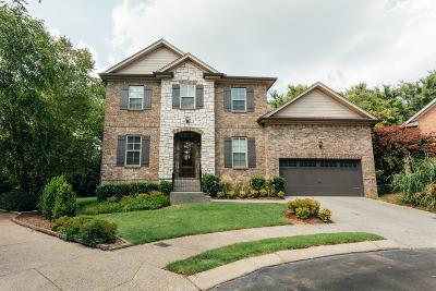 Sumner County Single Family Home For Sale: 1017 Golf Club Ln E