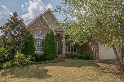 Murfreesboro Single Family Home For Sale: 427 Carmel Dr