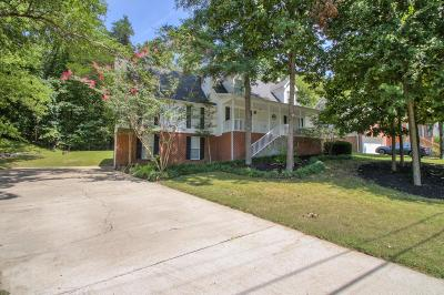 Sumner County Single Family Home For Sale: 135 Cartwright Pkwy