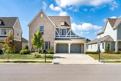 Ladd Park, Ladd Park - Enderly Pointe, Ladd Park - The Highlands, Ladd Park - The Overlook, Ladd Park - The Ridge, Ladd Park- The Highlands, Ladd Park/Highlands @ Ladd Single Family Home For Sale: 1031 Beamon Dr