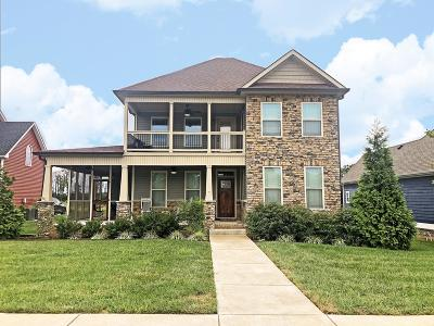 Clarksville Single Family Home For Sale: 234 John Duke Tyler Blvd