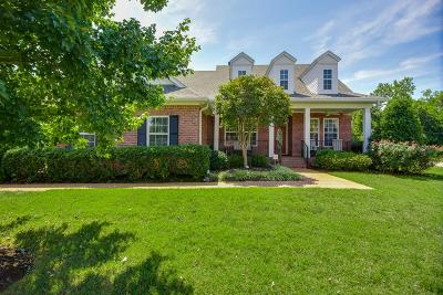 Brentwood Single Family Home Active Under Contract: 340 Shadow Creek Dr