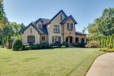 Lebanon Single Family Home For Sale: 1720 Blairmont Dr