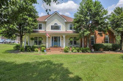Cottontown Single Family Home For Sale: 100 Baldridge Dr