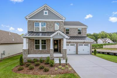 Lebanon Single Family Home For Sale: 2009 Hedgelawn Dr