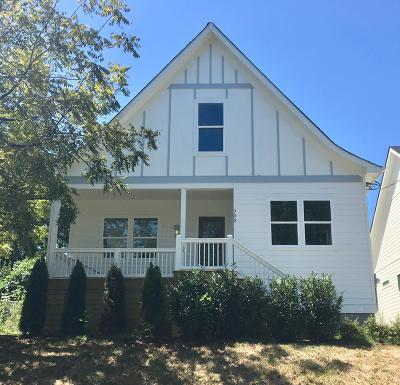 Single Family Home For Sale: 702 S 13th St