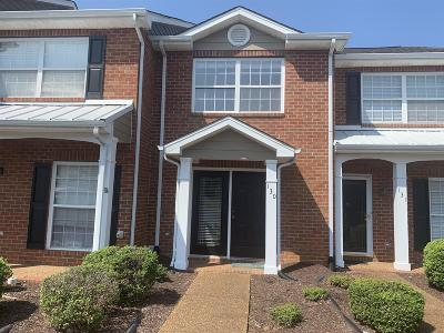 Smyrna Single Family Home For Auction: 130 Stewarts Landing Cir