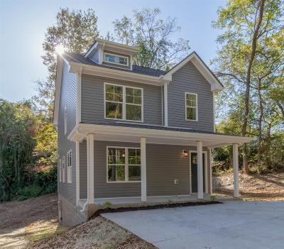 Clarksville Single Family Home For Sale: 1 Charlotte Place