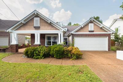 Antioch Single Family Home For Sale: 3009 Bromley Way