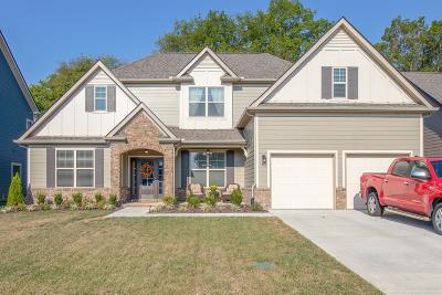 Murfreesboro Single Family Home For Sale: 5312 Starnes Dr