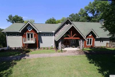 Knoxville Single Family Home For Sale: 1212 Oglesby Rd