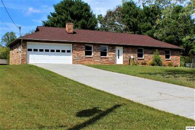 Maryville Single Family Home For Sale: 2021 Independence Drive