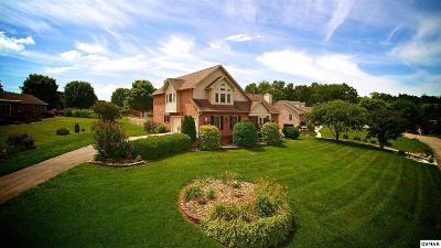 Hamblen County Single Family Home For Sale: 4160 Azalea Court