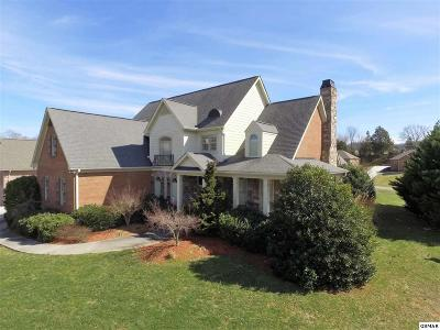 Sevierville TN Single Family Home For Sale: $559,900