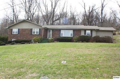 Jefferson City Single Family Home For Sale: 836 Rebecca Lane
